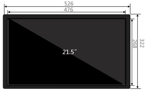 21.5寸壁挂广告机尺寸参数