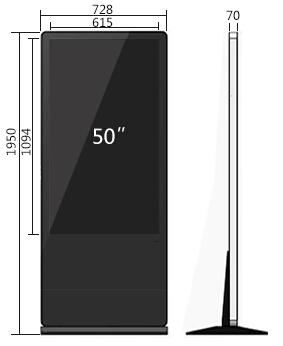 50寸立式广告机尺寸参数