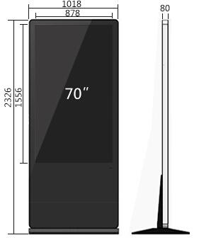 70寸立式广告机尺寸参数