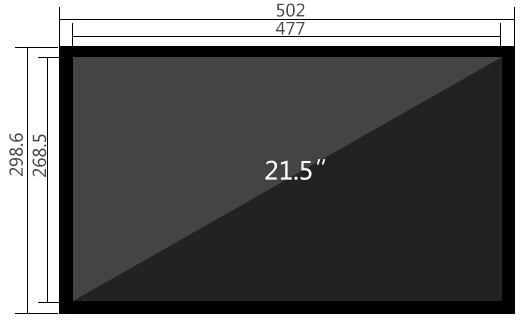 21.5寸液晶监视器尺寸参数